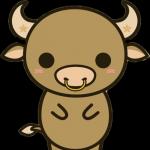 avatar Kah Rane