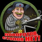 avatar GrosPetrovish
