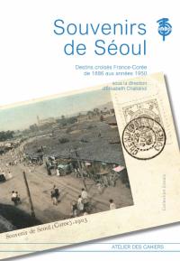 Littérature asiatique / livres sur l'Asie Couv45059783