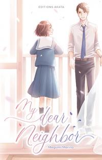 My dear neighbor Megumi Morino
