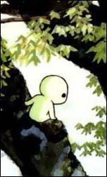 avatar coupie