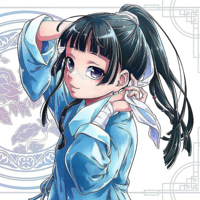 avatar Sophie_Yumigami