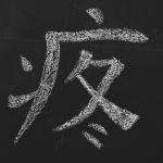 avatar HautesLumieres