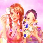 avatar Koneko-Chan