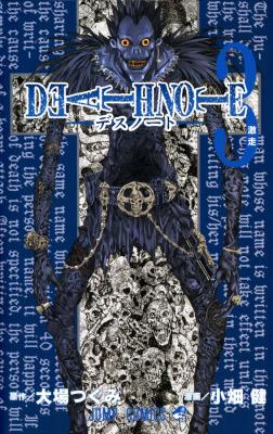 Couverture Death Note, tome 03