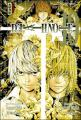 Couverture Death Note, tome 10 Editions Kana (Dark) 2008