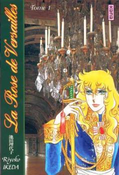 Couverture La Rose de Versailles, tome 1