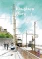 Couverture Kamakura Diary, tome 1 Editions Kana (Shôjo) 2013