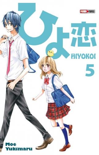 Couverture Hiyokoi, tome 05