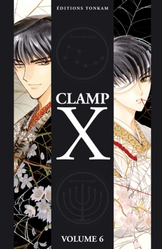 Couverture X, double, tome 6