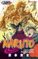 Couverture Naruto, tome 58 Editions Kana 2013