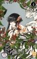 Couverture Gate 7, tome 4 Editions Kazé (Shônen up !) 2013
