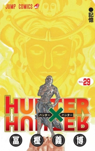 Couverture Hunter X Hunter, tome 29