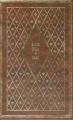Couverture Nana Editions Presses de la Renaissance (Biblio-Luxe) 1980