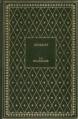 Couverture La Religieuse Editions Presses de la Renaissance (Biblio-Luxe) 1978