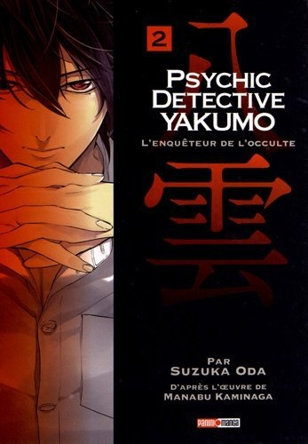 Couverture Psychic détective Yakumo, tome 02