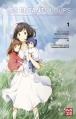 Couverture Les enfants loups : Ame & Yuki, tome 1 Editions Kazé 2013