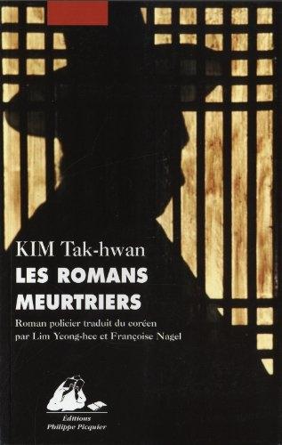 Couverture Les romans meurtriers