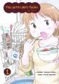 Couverture Mes petits plats faciles by Hana, tome 1 Editions Komikku 2013