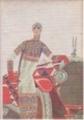 Couverture Gatsby le magnifique Editions Le club de la femme 1969