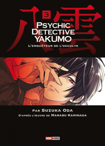 Couverture Psychic détective Yakumo, tome 03