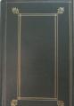 Couverture Histoires extraordinaires Editions Rombaldi (Le Club des Classiques) 1969