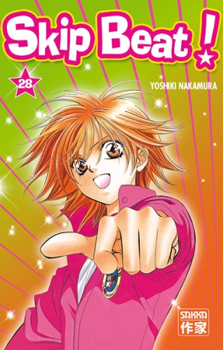 Couverture Skip Beat!, tome 28
