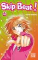 Couverture Skip Beat!, tome 28 Editions Casterman (Sakka) 2013