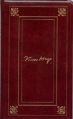 Couverture Poésies et essais (Hugo), tome 11 Editions Cercle du bibliophile 1963