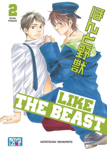 Couverture Like the Beast, tome 02