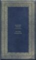 Couverture Les rois maudits, tome 1 : Le roi de fer Editions Genève 1972