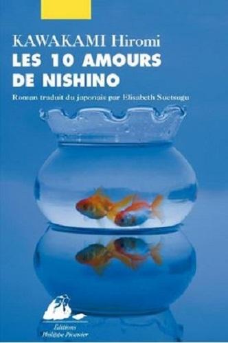 Couverture Les 10 amours de Nishino