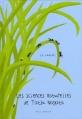 Couverture Les sciences naturelles de Tatsu Nagata  : La fourmi Editions Seuil (Jeunesse) 2006