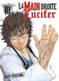 Couverture La Main droite de Lucifer, tome 1 Editions Ki-oon 2013