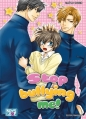Couverture Stop Bullying Me!, tome 1 Editions IDP (Boy's love) 2013