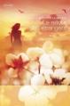 Couverture Le retour de l'étrangère Editions Harlequin (Prélud') 2009