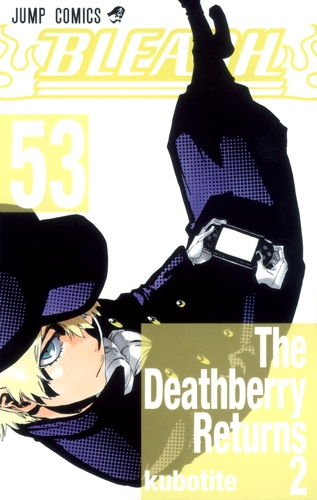 Couverture Bleach, tome 53 : The Deathberry Returns