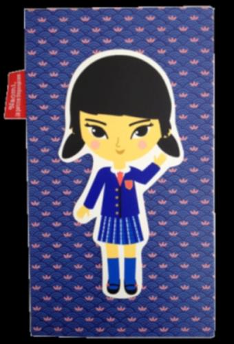 Couverture Naomi, la petite japonaise