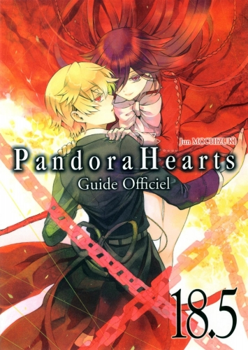 Couverture Pandora Hearts, tome 18.5 : Guide Officiel