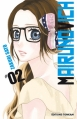 Couverture Mairunovich, tome 02 Editions Tonkam (Shôjo) 2013