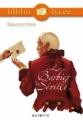 Couverture Le barbier de Séville Editions Hachette (Biblio lycée) 2010