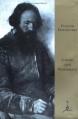 Couverture Crime et châtiment, intégrale Editions Random House 1994