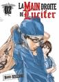 Couverture La Main droite de Lucifer, tome 2 Editions Ki-oon 2013