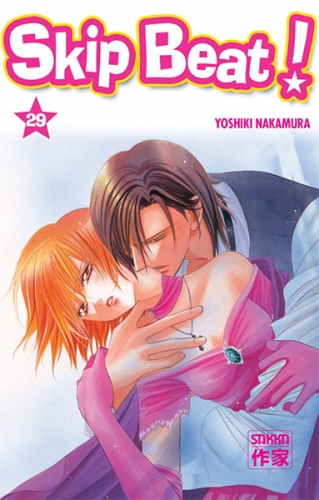 Couverture Skip Beat!, tome 29