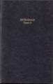 Couverture Agatha Christie, tome 03 : Les Années 1930-1933 Editions Librairie des  Champs-Elysées  1991