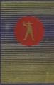 Couverture Le hobereau maudit et autres contes Editions Le Cercle Européen du Livre 1975