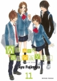 Couverture We are always..., tome 11 Editions Tonkam 2013