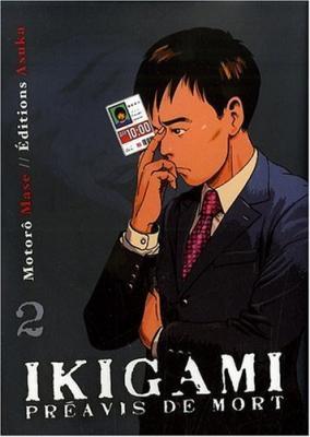 Couverture Ikigami : Préavis de mort, tome 02
