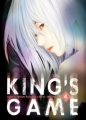 Couverture King's Game, tome 4 Editions Ki-oon 2013