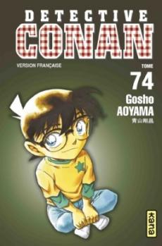 Couverture Détective Conan, tome 74